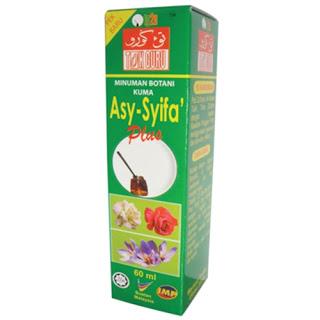 As-Syifa Plus @ beauty kiosk