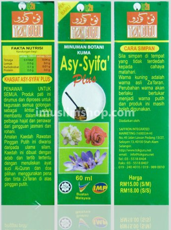 asy syifa