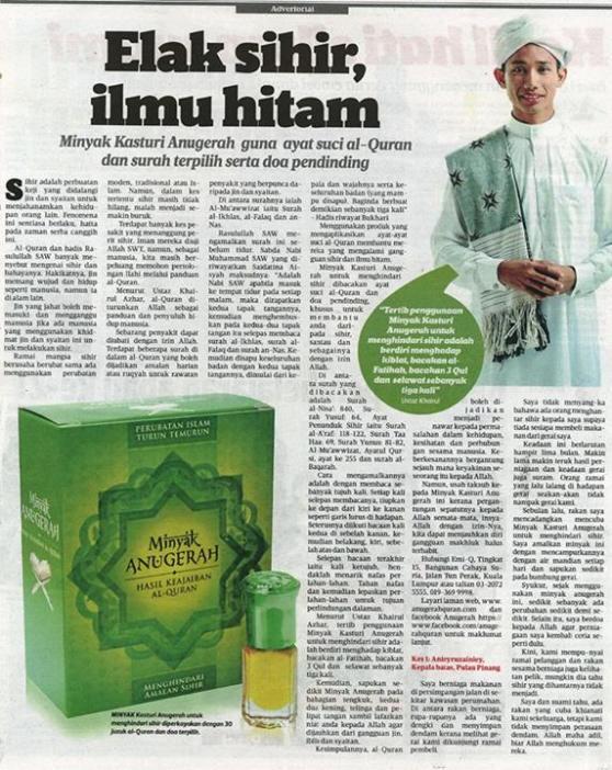 imuslimshop-minyakhijau