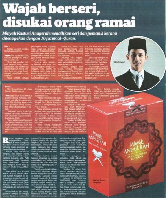 imuslimshop-minyakmerah1