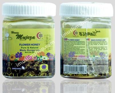 madu bunga liar
