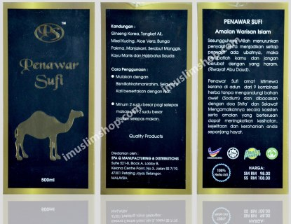 Penawar sufi