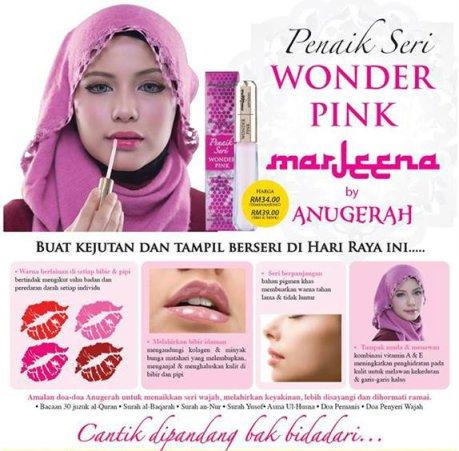 lipstick anugerah2