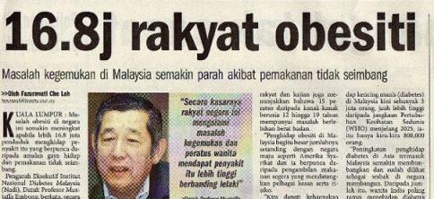 rakyat-malaysia-gemuk-obesiti