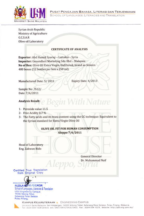 sijil_en